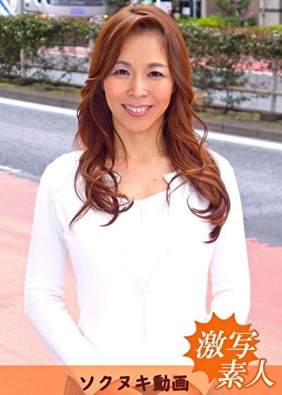 【四十路】応募素人妻 京子さん 41歳