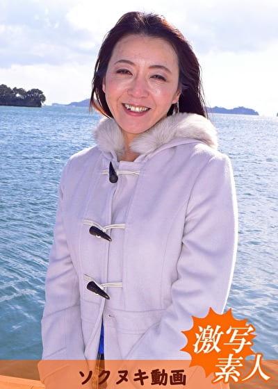 【四十路】応募素人妻 由紀恵さん 45歳