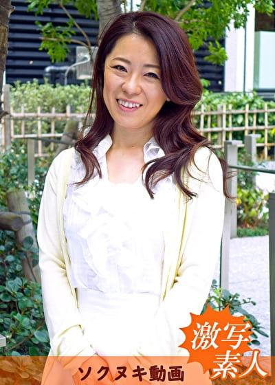 【四十路】応募素人妻 真菜美さん 42歳