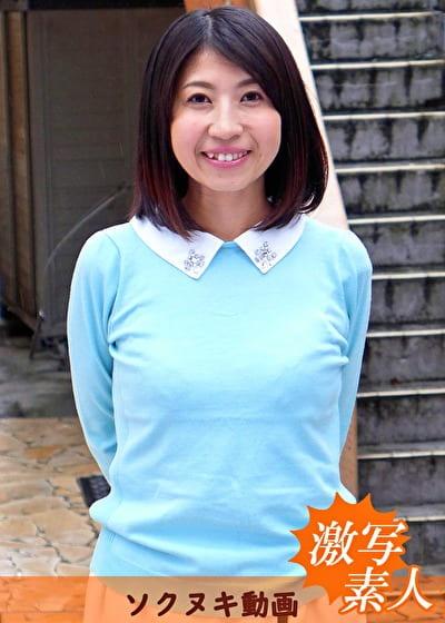 【三十路】応募素人妻 ひまりさん 34歳