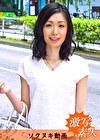 【三十路】応募素人妻 るり子さん 35歳