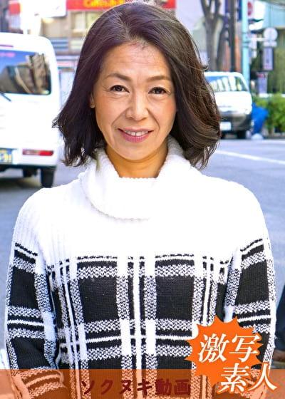 【五十路】応募素人妻 みさきさん 50歳