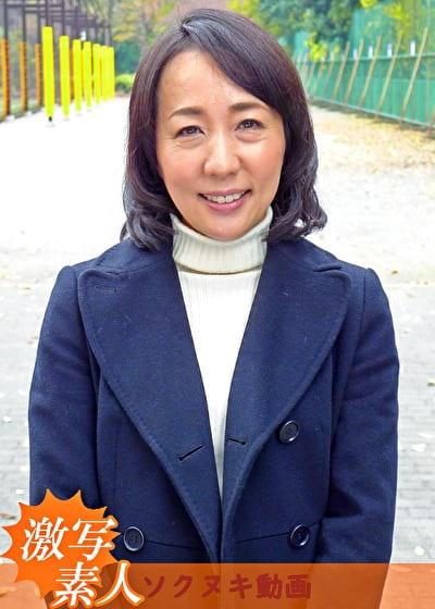 【五十路】応募素人妻 やよいさん 54歳