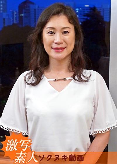 【五十路】ドラマ素人妻 友里江 51歳