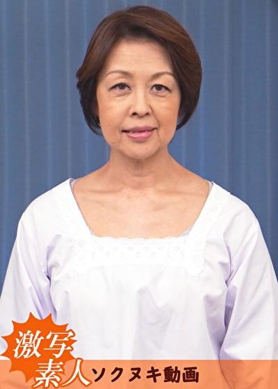 【六十路】ドラマ素人妻 遥 61歳