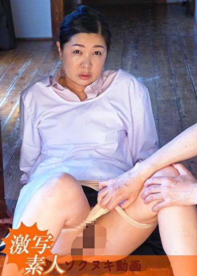 【五十路】ドラマ素人妻 ゆりえさん 50歳