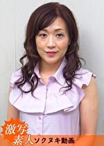 【五十路】応募素人妻 ゆみさん 50歳