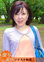 【四十路】人妻ハメ撮り羞恥デート 瑞希さん 40歳