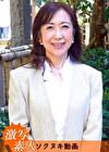 【五十路】応募素人妻 ゆみさん 58歳