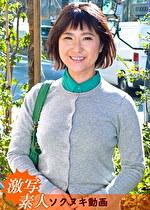 【五十路】応募素人妻 博子さん 50歳