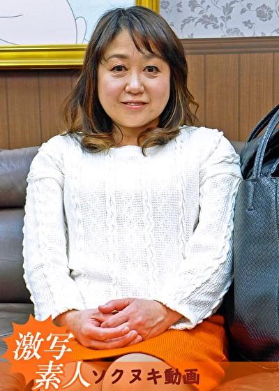 【五十路】応募素人妻 千佳子さん 58歳