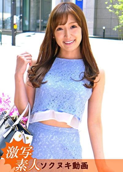 【三十路】応募素人妻 優子さん 35歳