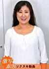 【五十路】応募素人妻 美怜さん 52歳