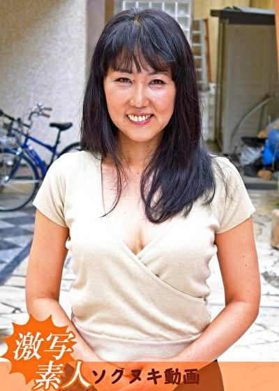 【四十路】応募素人妻 弥生さん 48歳