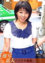 【四十路】応募素人妻 佳苗さん 40歳