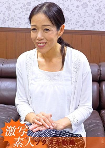 【五十路】応募素人妻 百合子さん 53歳