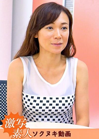 【三十路】応募素人妻 尚美さん 38歳