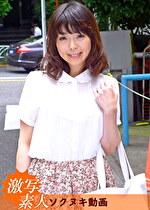 【三十路】応募素人妻 千紘さん 34歳