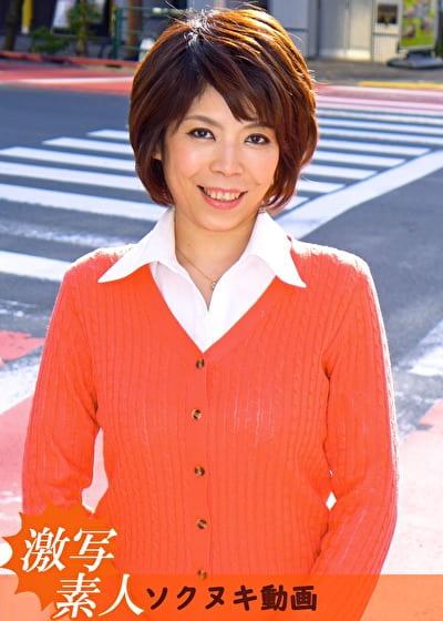 【四十路】応募素人妻 恵さん 40歳