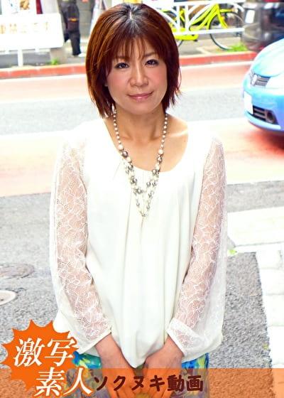 【四十路】応募素人妻 志保さん 45歳
