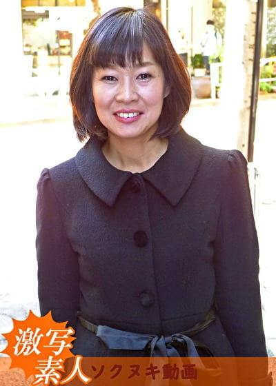【四十路】応募素人妻 久美子さん 43歳