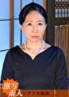 【五十路】芝居素人妻 泰子 50歳
