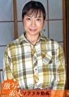【五十路】芝居素人妻 こずえ 51歳