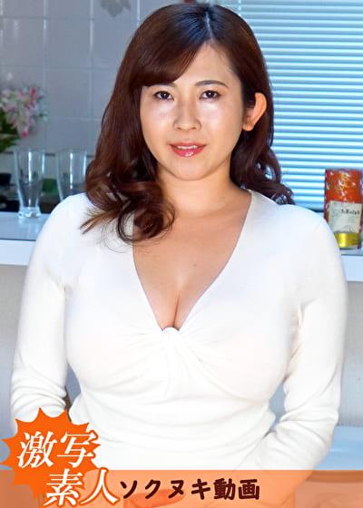 【五十路】芝居素人妻 真穂 41歳