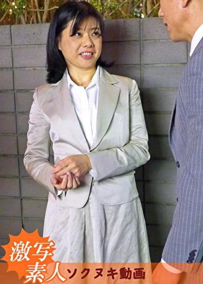 【五十路】飲酒ホロ酔い妻 彩 51歳