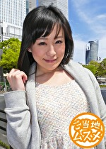 名古屋で逢いましょう ゆい(24)