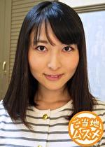 香川で逢いましょう あゆ(20)