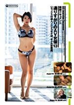 面接ドキュメント 通りすがりのAV女優13 セックスの達人、こじらせドM、ギャル悲歌編