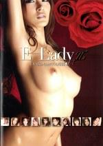 E-LadyⅡ いい女とセックス4時間