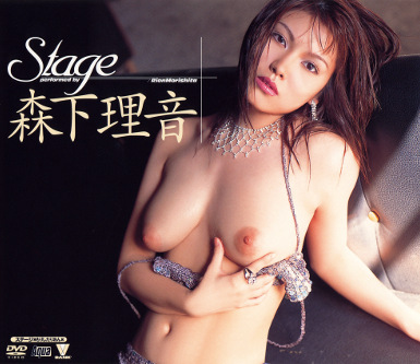 Stage 森下理音
