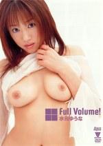 Full Volume! 水元ゆうな