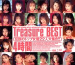 Treasure BEST 4時間