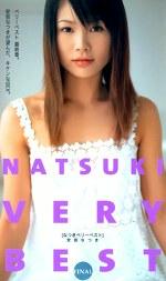 NATSUKI VERY BEST FINAL 安倍なつき