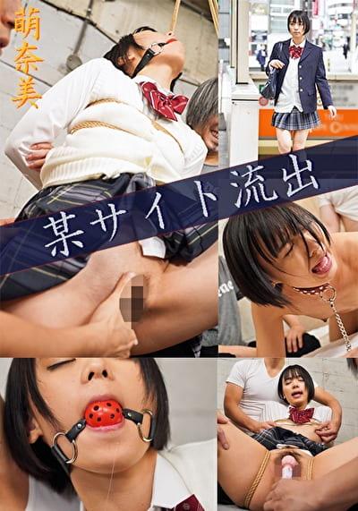無垢な制服女子を緊縛し凌辱SEXでイカせろ!#萌奈美#18歳