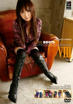 LOVE BOOTS DELICIOUS Ⅷ
