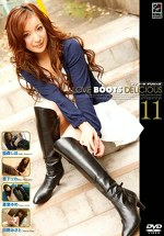 LOVE BOOTS DELICIOUS 11