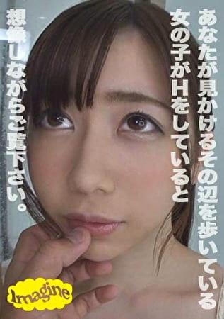 聡美(26)