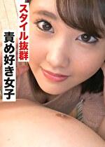 けいこ(23)全国のマグロ男子に朗報!?性の女神が現れました!!