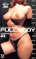 FULL BODY02