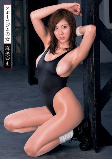 【注目】スポーツジムの女 麻美ゆま