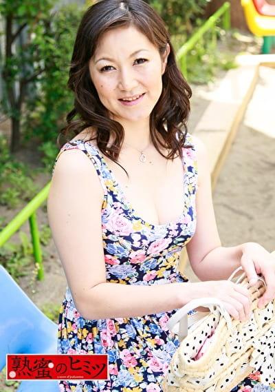 熟蜜のヒミツ 伸子46歳