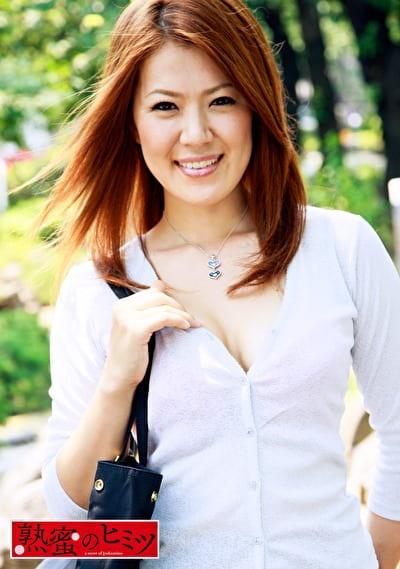 熟蜜のヒミツ 瑠依35歳