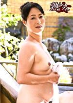 むちり尻で熟れ乳首の母と旅先性交