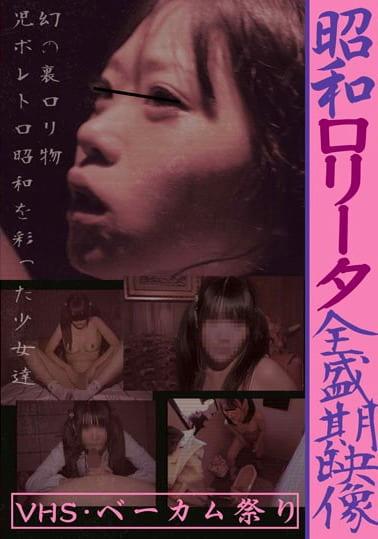 昭和 ロリ 写真集 昭和ロリ写真集1985女児ヌード写真集投稿画像365枚