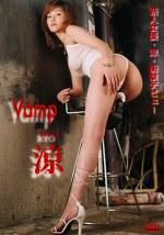 Vamp 涼(RYO)