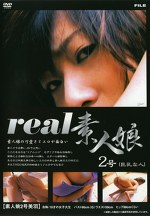 real 素人娘2号